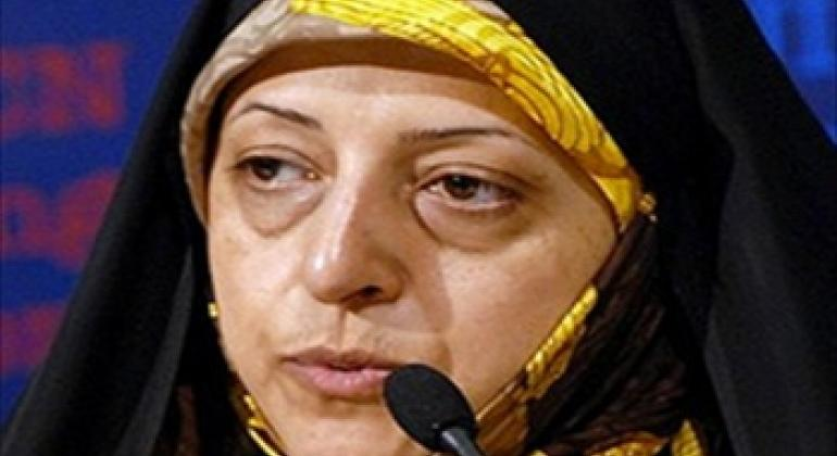 Masoumeh Ebtekar. UNEP PHOTO