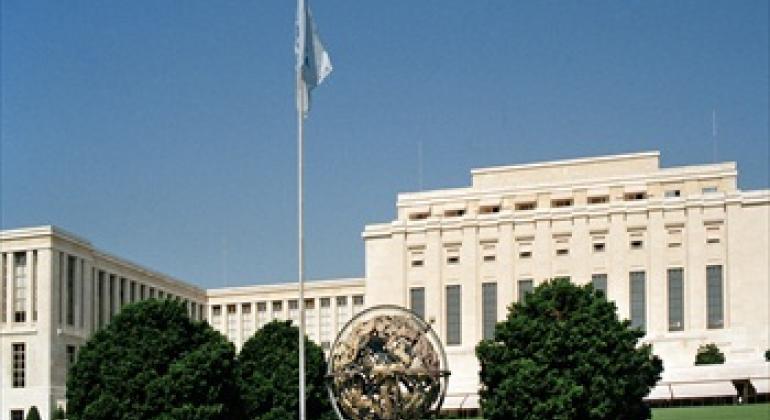 Palais des Nations.