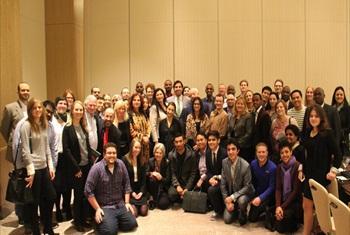 International Stakeholders Meeting on Youth Policies.