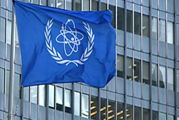 International Atomic Energy Agency. (