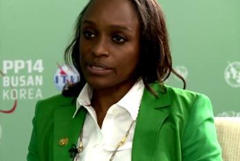 Omobola Johnson. (ITU video capture)
