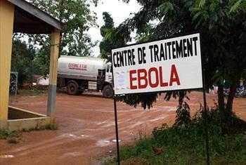 Ebola treatment centre outside an Ebola virus disease (EVD) case management centre run by Médecins Sans Frontières in the town of Guéckédou, Guinea.
