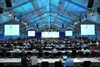 UN Climate Change Conference. COP20@PHOTO