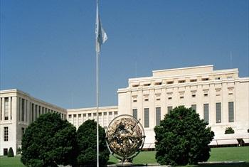 Palais des Nations.