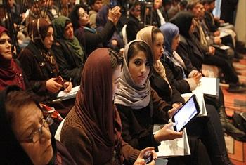 Participants at civil society-led Afghan Peoples Dialogue for Peace initiative. Kabul, 15 January 2015.