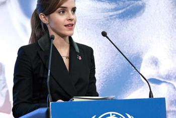 Emma Watson. UN WOMEN@PHOTO