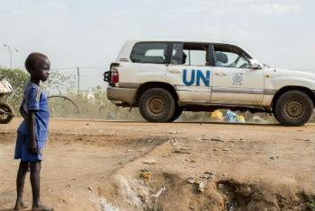 Site of the UN Mission in South Sudan, located in the Tomping area of Juba.