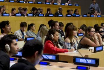 """Commemoration of International Youth Day 2015 on the theme """"Youth civic engagement""""."""