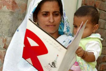 Gender inequality contributes to the spread of HIV. File