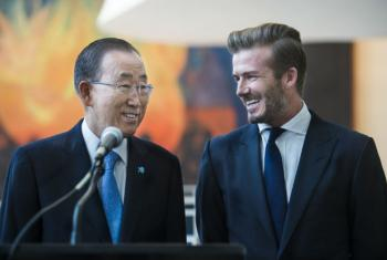 """Giving Youth a Voice"" Event with the UN Goodwill Ambassador David Beckham (right) and UN Secretary-General Ban Ki-moon (left)."