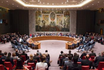 A general view of today's Ministerial Level Security Council meeting on the maintenance of international peace and security in the Middle East and North Africa and countering terrorist threats in the region.