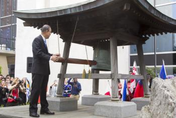 Secretary-General Ban Ki-moon, rings the Peace Bell at the annual ceremony held at UN Headquarters in observance of the International Day of Peace (21 September).