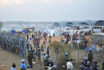 UN House in Juba. UN File Photo/Isaac Billy