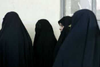 Iraqi women. UN File Photo/Rick Bajornas