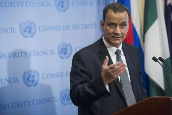 Ismail Ould Cheikh Ahmed.