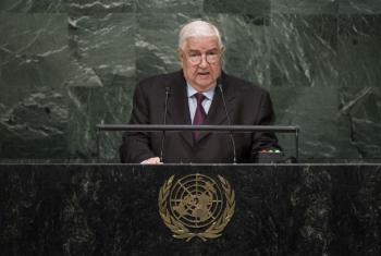 Walid Al-Moualem, Syria's Deputy Prime Minister, addresses the general debate of the General Assembly's 70th session.