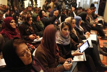 Participants at civil society-led Afghan Peoples Dialogue for Peace initiative. Kabul, 15 January 2015. File