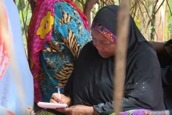 Zanzibar: Equality through Education.