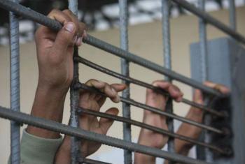 Detention center. File
