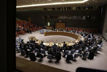 Security Council meeting.
