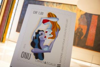 One of the six new stamps to promote the UN Free & Equal campaign for lesbian, gay, bisexual and transgender (LGBT) equality that were unveiled at UN headquarters ahead of their 5 February official launch by the UN Postal Administration (UNPA).