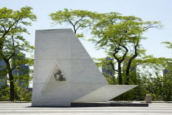 "The ""Ark of Return"", the permanent memorial to honour the victims of slavery and the transatlantic slave trade, located at the Visitors' Plaza of UN headquarters in New York."