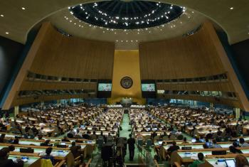 General Assembly Hall.