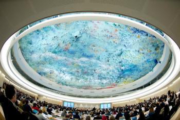 UN Human Rights Council. File Photo/J M Ferré