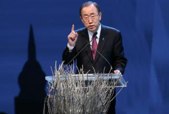 UN Secretary-General Ban Ki-moon opens the first-ever World Humanitarian Summit in Istanbul, Turkey. 23 May 2016.