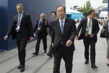 Secretary General Ban Ki-moon arrives at the World Humanitarian Summit.
