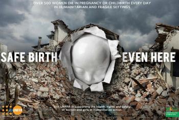 Campaign Safe Birth Even Here. Image: UNFPA