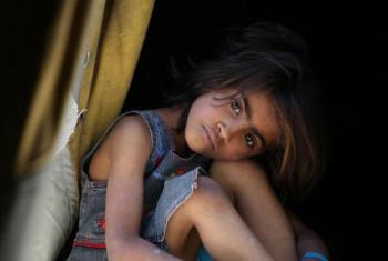 Palestine Refugee.