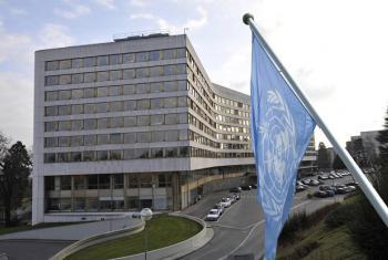 UNCTAD Headquarters in Geneva.