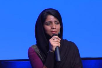 Sonita Alizadeh. (Screen grab from World Bank video)