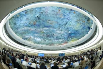 A general view of the Human Rights Council meeting.