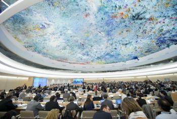 A general view of Human Rights Council.