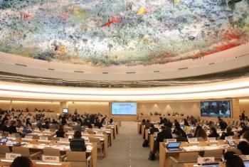 The UN Human Rights Council in Geneva.