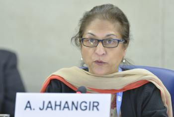 Asma Jahangir.