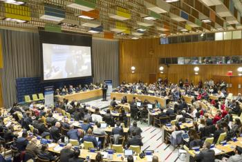 """Opening Session of the 6th UN Economic and Social Council (ECOSOC) Youth Forum, which will focus on """"the Role of Youth in Poverty Eradication and Promoting Prosperity in a Changing World"""""""