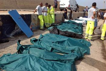 Migrant deaths from the tragedy off Lampedusa, one of the deadliest migrant-ship disasters.