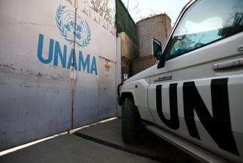 United Nations Assistant Mission in Afghanistan (UNAMA)