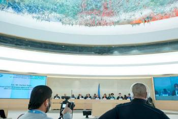 Opening of the biennial high-level panel discussion on the death penalty, organized as part of the Human Rights Council's current session. 1 March 2017.