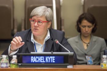 Rachel Kyte.