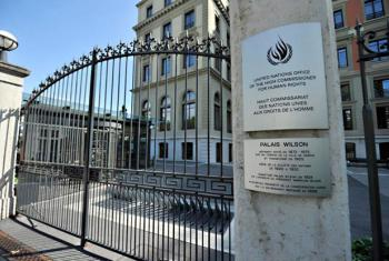 Office of the UN High Commissioner for Human Rights in Geneva. (file)