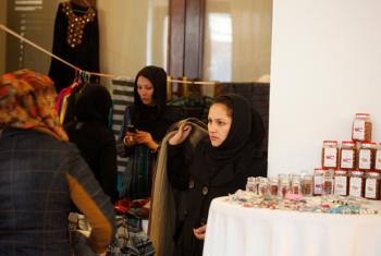Businesswomen in Kabul. Photo