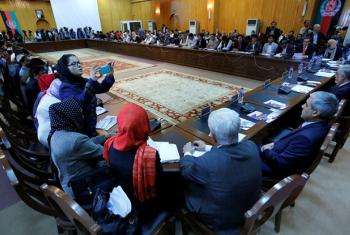 National Media Conference on Journalist Safety and Security in Kabul.
