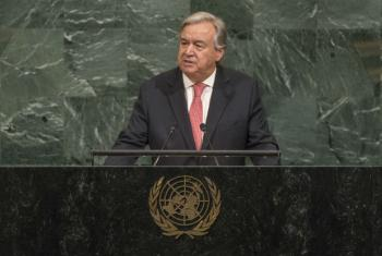 Secretary-General António Guterres presents his annual report on the work of the Organization ahead of the opening of the General Assembly's seventy-second general debate.