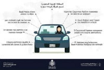 Graphic from the Saudi Communication and Media Center explaining that women are allowed to drive.