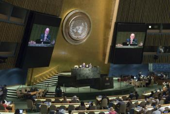 The General Assembly approved on 15 June 2017 the establishment of the UN Office of Counter-terrorism to help Member States implement the Organization's global counter-terrorism strategy.
