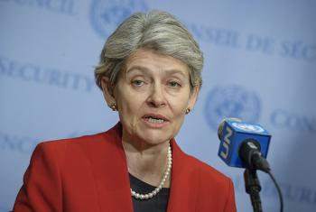 Irina Bokova, Director-General of the United Nations Educational, Scientific and Cultural Organization (UNESCO).